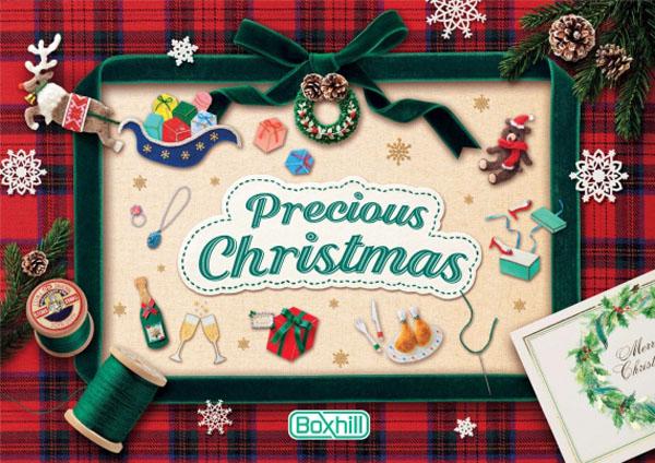 アトレクリスマスのポスター・フェルト作家Yurinokoのクリスマスのイラスト