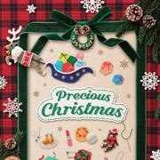 アトレクリスマス・フェルト作家Yurinokoのクリスマスのイラスト