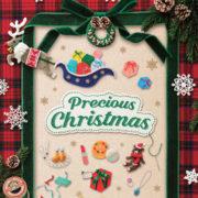 アトレクリスマスのYurinokoのフェルトイラスト