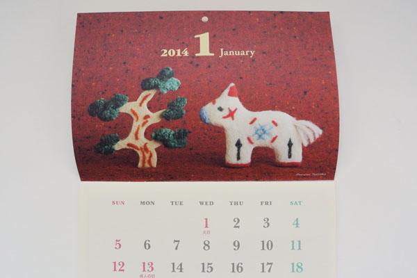 フェルト作家Yurinokoのカレンダーのイラスト