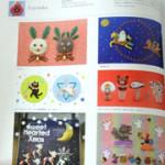 イラストレーター雑誌フェルト作家Yurinokoのページ