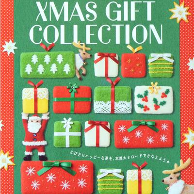 ミロード・クリスマスのポスター・フェルト作家Yurinokoのサンタとトナカイのイラスト
