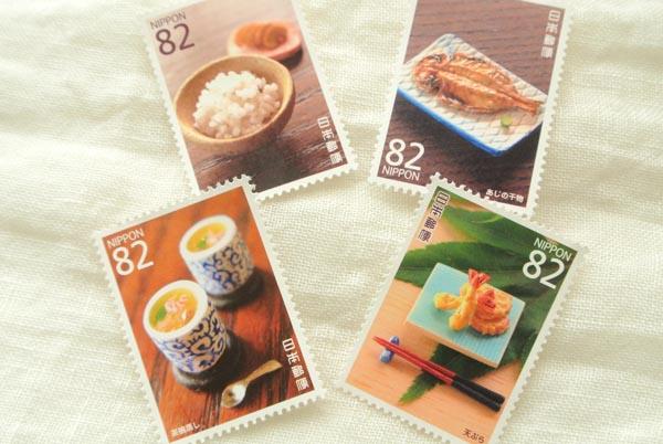 天ぷらの切手