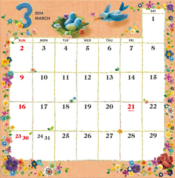 企業カレンダーコンペティション用イラスト・フェルト作家Yurinoko